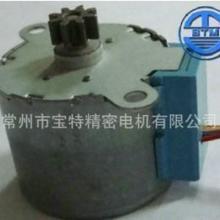供应微型电动机交流同步电机