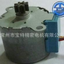 供应微型电动机同步电机