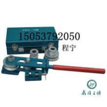 供应SWG-1手动液压弯管机价格,小型手动折管机,圆管弯管机厂家图片
