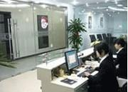 北京中西远大科技有限公司.