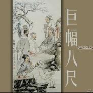 德化窑明清瓷与现代仿古瓷的辨识图片