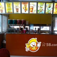 供应柠檬gogo饮品店