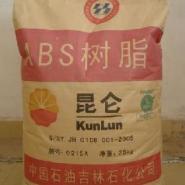 ABS/0215A/吉林石化图片