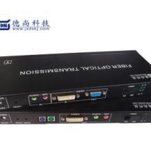 供应KVM光端机,KVM光纤传输器,KVM光纤延长器,KVM光纤收发