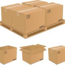 供应优质运输用高强瓦楞纸箱
