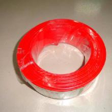 供应NH-BV2.5电线电缆