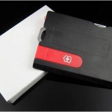 供应刀卡  便携多功能刀卡