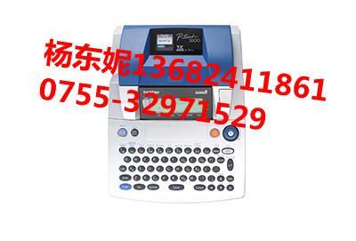 标签打印机图片|标签打印机样板图|标签打印机-深圳