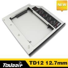 供应通用TD12.7硬盘盒