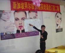 广东梦工场美容美体化妆品商行 美容美体器材批发