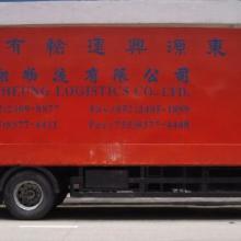 供应香港箱包进出口到国内各地