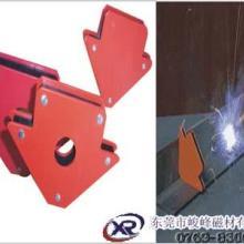 供应磁性焊接固定器固定磁铁焊接磁铁强磁批发