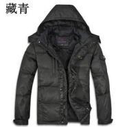 高级轻型保暖舒适羽绒外套图片
