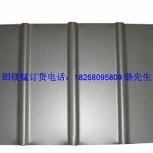 宝山铝镁锰
