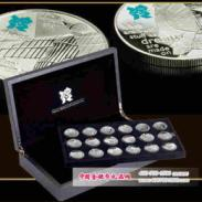 伦敦奥运会欢庆英国系列银币套装图片