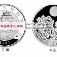 2001年中秋节1盎司银币花好月圆图片