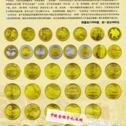 铜质流通纪念币珍藏册图片
