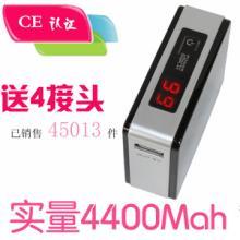 供应iphone手机充电宝 iphone移动电源