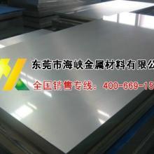 铝板材批发 QC-20铝板生产厂家 QC-20铝棒加工厂家