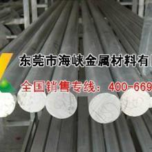 美铝铝棒 6063铝棒 6061t5铝棒 铝棒规格