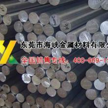 海峡5052铝板 美铝5052铝棒规格 5052铝板材供应商