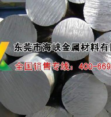 3003铝棒图片/3003铝棒样板图 (3)