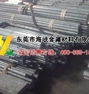 3003铝棒图片/3003铝棒样板图 (2)