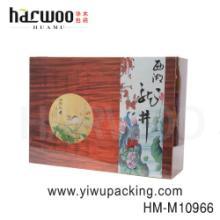 供应茶叶包装盒