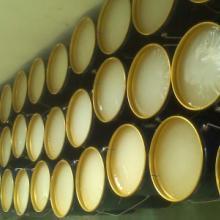 供应电化铝离型剂环保离型剂
