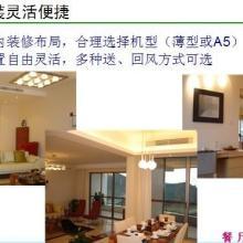 供应西安美的中央空调批发,找陕西晟枫商贸KFR-140T2W/SDY批发