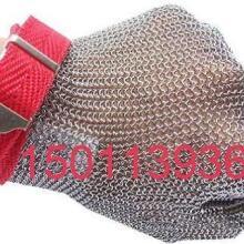 供应钢丝手套防护手套金属钢丝手套图片