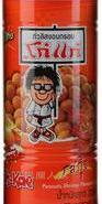 泰国椰汁味大哥花生图片