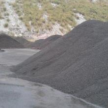 供应锰矿 广西马山锰矿,锰32-38度