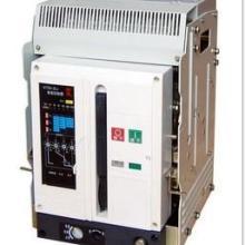 低压断路器,透明断路器,漏电保护塑壳断路器厂家直销,多购从优