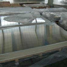 供应6063铝合金板5052铝合金板价格批发