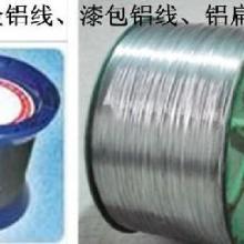 西南热销5005彩色铝线3004彩色氧化铝线价格批发