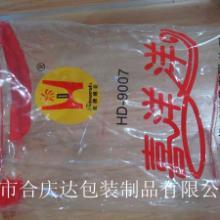 pvc包装袋,pvc袋,pvc胶袋,pvc生产厂家