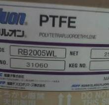 供应PTFE:大金美国、 D-6B、L-5F、D-3A