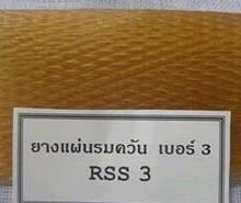 供应烟胶:泰国、20号、2号、5号、10号、1号