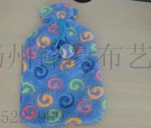 供应珊瑚绒热水袋套 珊瑚绒热水袋套图片价格