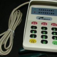 供应密码键盘/升腾/银行系统中标产品/量大价好