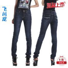2012冬季新款 韩板修身显瘦牛仔裤 女小脚裤 深兰色