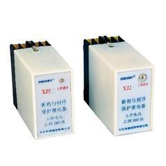 XJ5/XJ3系列断相/相序保护继电器销售