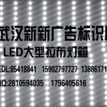LED硬灯条,省电 环保 寿命长