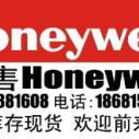 现货honeywell传感器图片