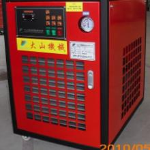 供应电镀冰水机3HP风冷冷冻机
