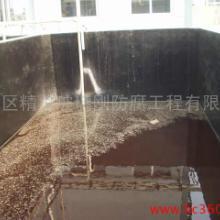 供应化学水池防腐