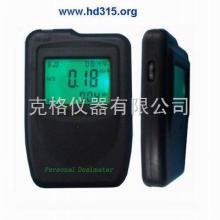 供应个人剂量报警器/放射性检测仪