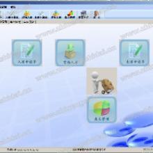 供应RFID智能仓储管理系统介绍批发