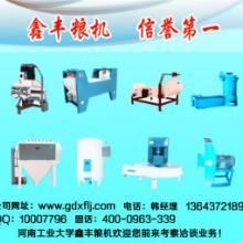 供应面粉加工设备的价格-河南鑫丰机械